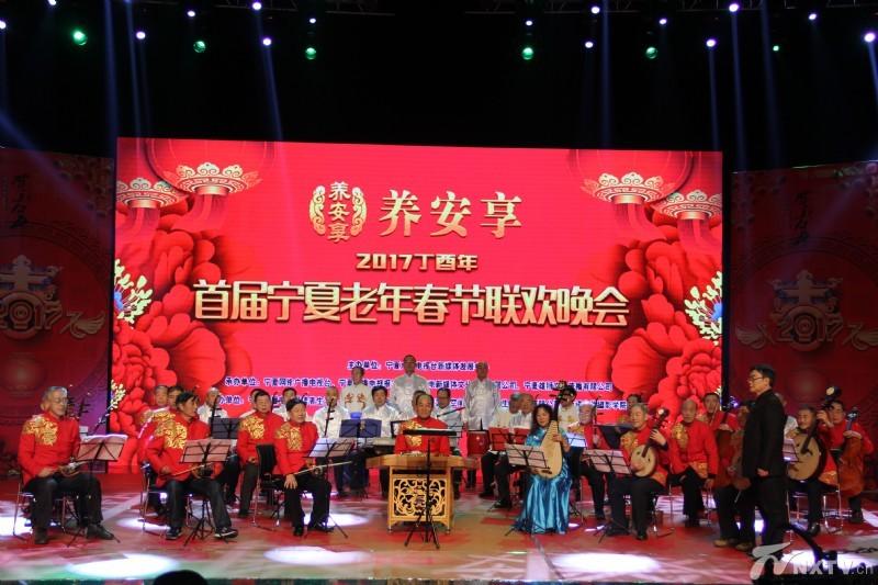 民族器乐合奏 春节序曲